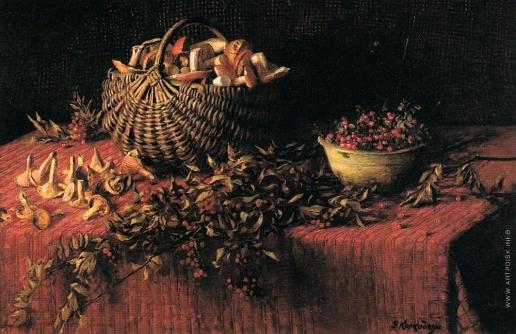 Коркодым В. Н. Осенний натюрморт с грибами