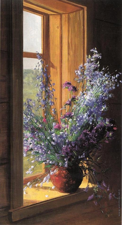 Коркодым В. Н. Колокольчики на окне