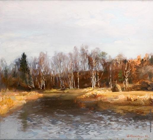Коркодым В. Н. Поздняя осень