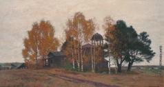 Коркодым В. Н. Осень в деревне
