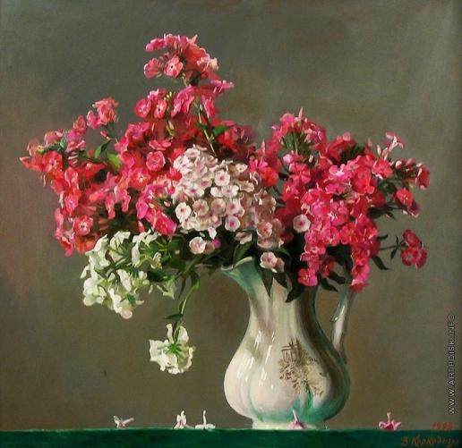 Коркодым В. Н. Флоксы в белой вазе