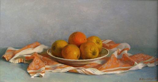 Коркодым В. Н. Апельсины