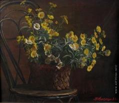 Коркодым В. Н. Желтые ромашки