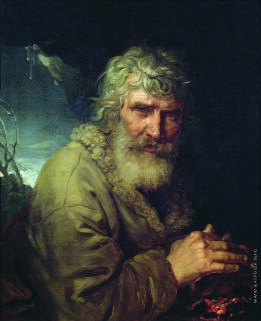 Боровиковский В. Л. Аллегорическое изображение зимы в виде старика, греющего руки у огня