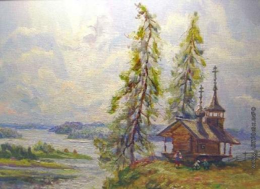 Митрус И. Е. Часовенка в Зихново