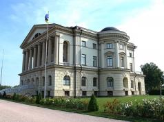 Камерон К. К. Дворец гетмана Кирилла Разумовского
