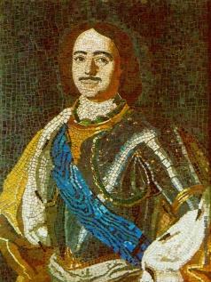 Ломоносов М. В. Портрет Петра I