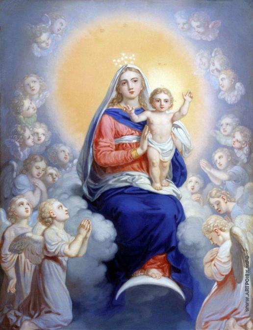 Боровиковский В. Л. Богоматерь с младенцем в сонме ангелов
