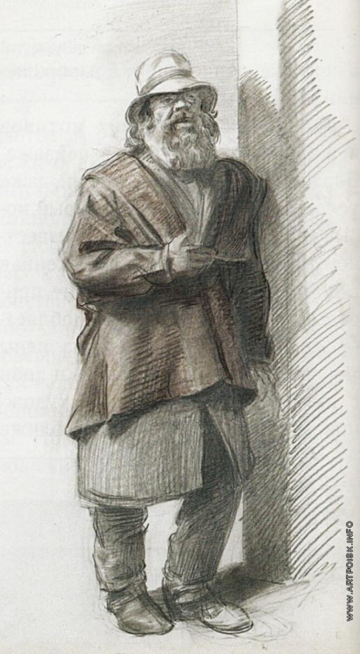 Коркодым В. Н. Бомж