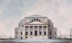 Кваренги Д. Биржа в Санкт-Петербурге. Фасад