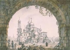 Кваренги Д. Воскресенский монастырь в Новом Иерусалиме
