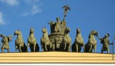 Пименов С. С. Колесница Славы. Скульптурная группа, венчающая Арку Главного Штаба