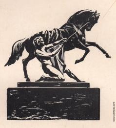 Маторин М. В. Иллюстрация к обложке книги «Клодт»