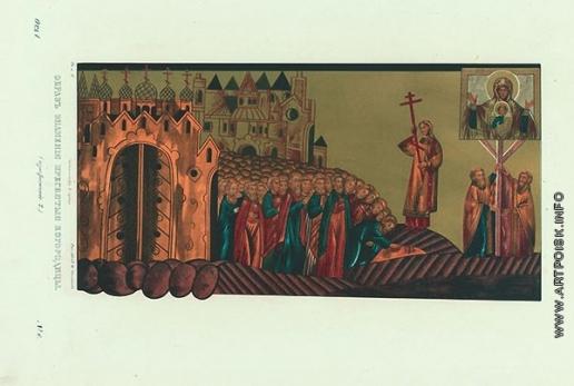 Солнцев Ф. Г. Образ Знамения Пресвятой Богородицы