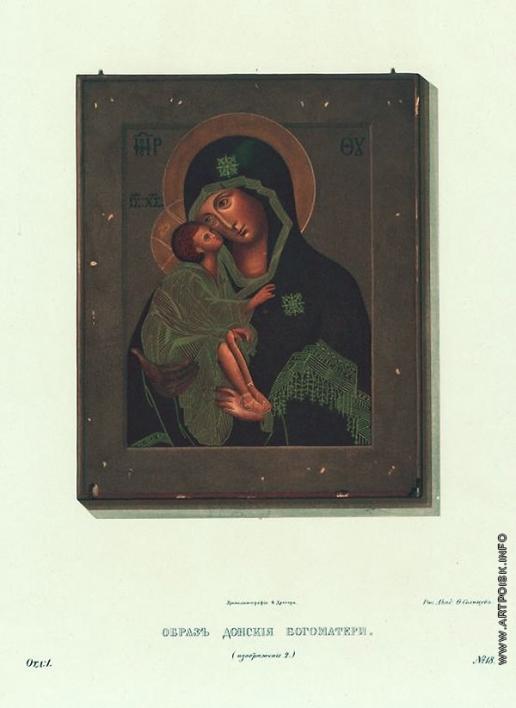 Солнцев Ф. Г. Образ Донской Богоматери