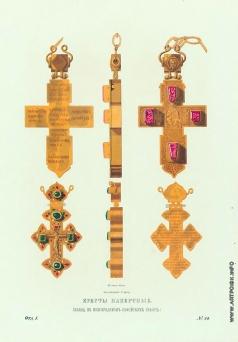 Солнцев Ф. Г. Кресты наперстные