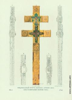 Солнцев Ф. Г. Воздвизальный крест епископа Антония