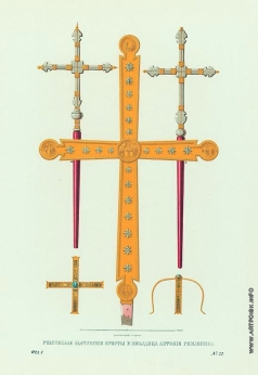 Солнцев Ф. Г. Старинные Корсунские кресты и звездица Антония Римлянина