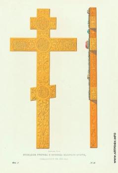 Солнцев Ф. Г. Исподняя сторона и профиль Золотого креста
