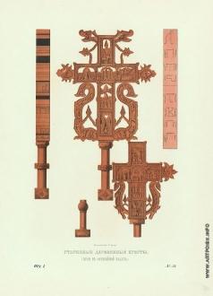 Солнцев Ф. Г. Старинные деревянные кресты