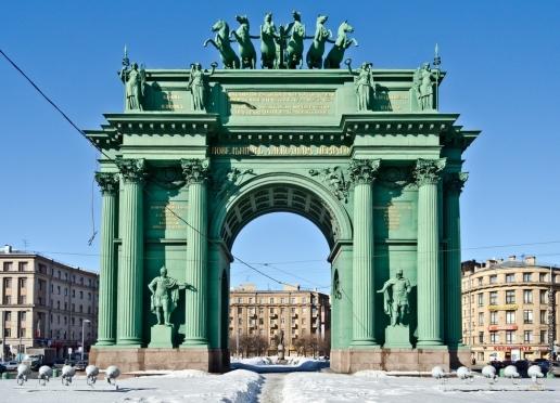 Стасов В. П. Нарвские ворота в Санкт-Петербурге