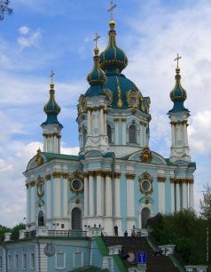 Растрелли Б. Андреевский собор в Киеве