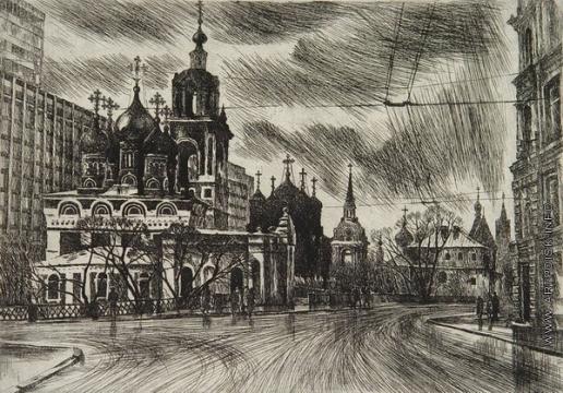 Ярославцев А. И. Улица Варварка