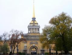 Захаров А. Д. Адмиралтейство