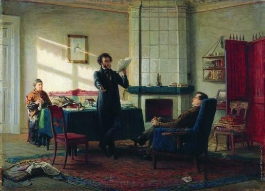 Ге Н. Н. Пушкин в селе Михайловском