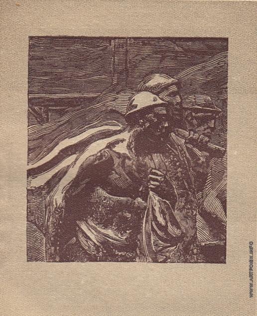 Маторин М. В. Иллюстрация к обложке книги «Менье»