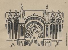 Маторин М. В. Иллюстрация к обложке книги «Реймский собор»