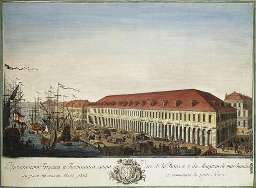 Трезини Д. Вид Биржи и Гостиного двора вверх по Малой Неве-реке