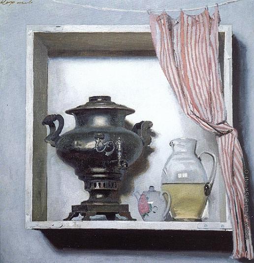 Коржев-Чувелев Г. М. Самовар в белом ящике