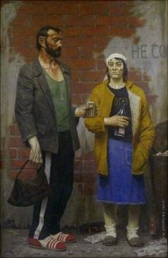 Коржев-Чувелев Г. М. Адам Петрович и Ева Алексеевна