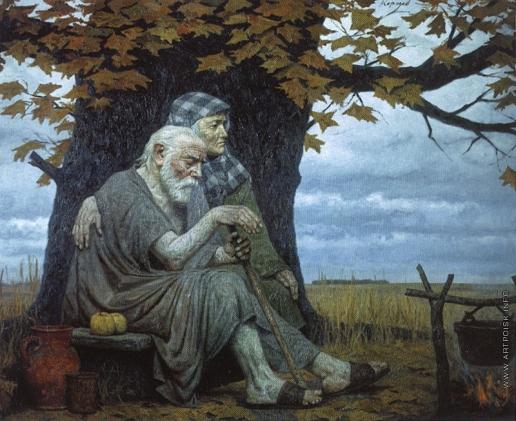 Коржев-Чувелев Г. М. Осень прародителей