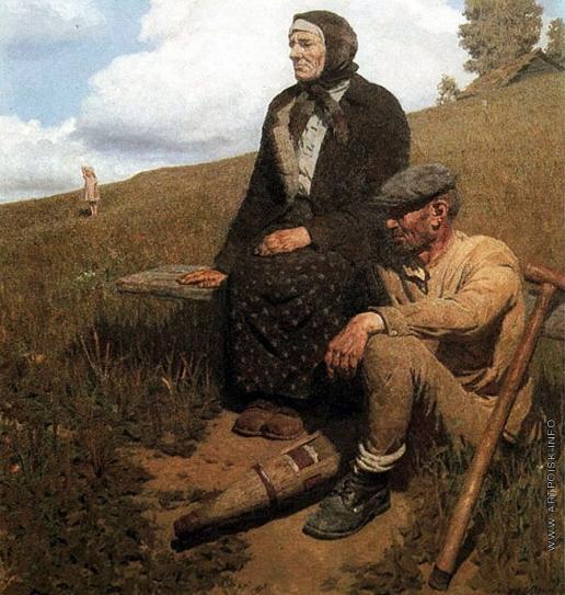 Коржев-Чувелев Г. М. Облака 1945-го года