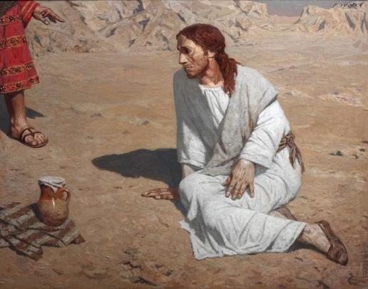 Коржев-Чувелев Г. М. «Изыди, Сатана!»