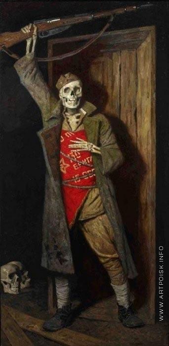 Коржев-Чувелев Г. М. Победа живых и мертвых