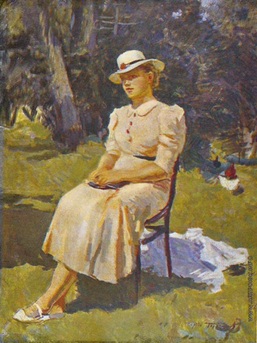 Герасимов С. В. Девушка на солнце