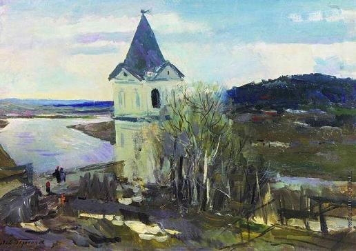 Герасимов С. В. Весна. (Пейзаж с башней)