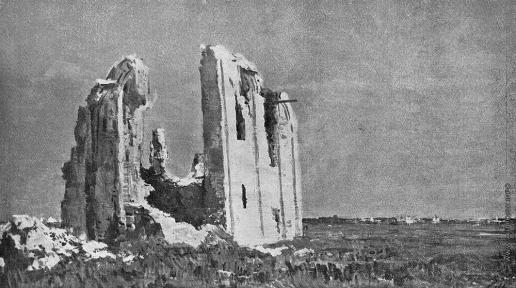 Герасимов С. В. Нередица, разрушенная фашистами