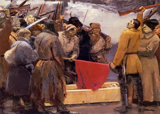 Герасимов С. В. Клятва сибирских партизан