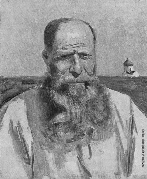 Герасимов С. В. Новгородец