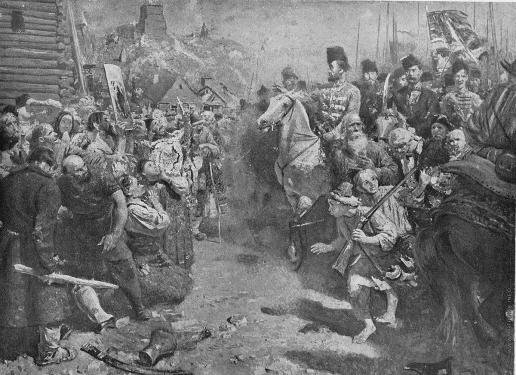 Герасимов С. В. Восстание Пугачева