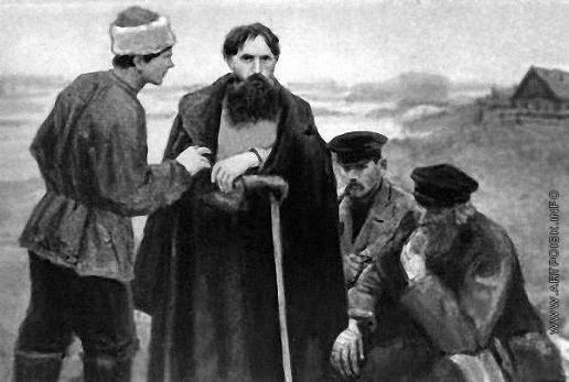Попов Л. В. К закату (Агитатор в деревне)