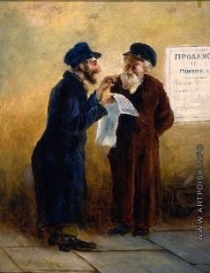 Маковский В. Е. Два еврея