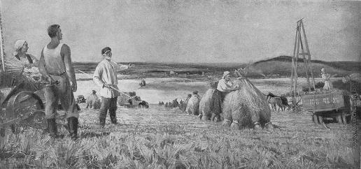 Герасимов С. В. Колхозный урожай