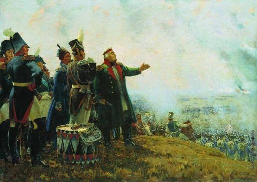 Герасимов С. В. Кутузов на Бородинском поле