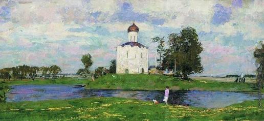Герасимов С. В. Церковь Покрова на Нерли