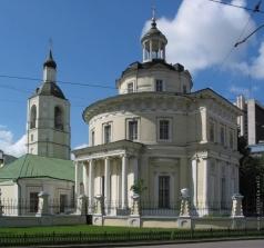 Казаков М. Ф. Церковь митрополита Филиппа в Москве